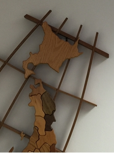 Picture of Wooden Japan
