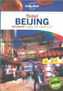 Picture of Lonely Planet Pocket Beijing Travel Guide