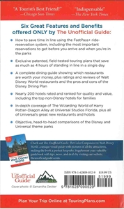 Picture of Unofficial Guide to Walt Disney World 2017