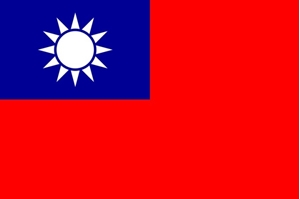 Picture for category Taiwan