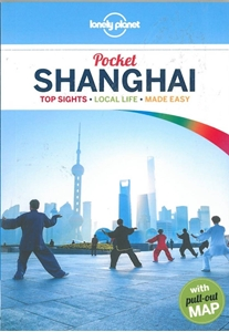 Picture of Lonely Planet Pocket Shanghai Travel Guide