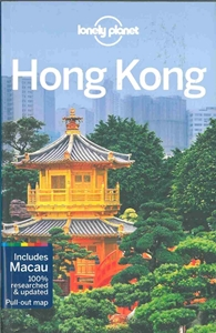 Picture of Lonely Planet Hong Kong