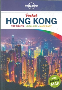 Picture of Lonely Planet Pocket Hong Kong Travel Guide