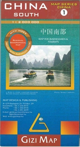 Picture of Gizi Maps - China South