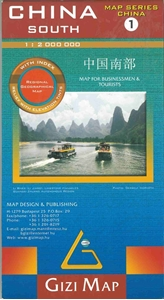 Picture of Gizi Maps - China Central