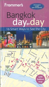 Picture of Frommer's Bangkok day By day