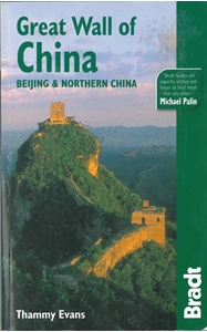 Picture of Bradt - Great Wall of China