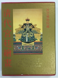 Picture of Court Paintings of the Qing Dynasty